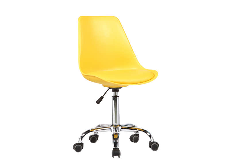 Chaise Bureau Design Jaune TEPIC