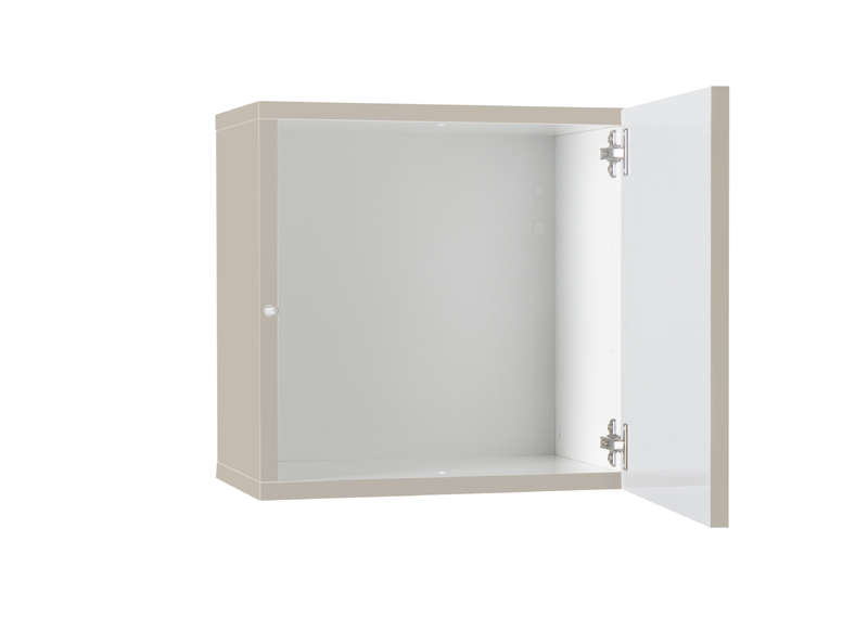 Buffet cube suspendu laqu blanc achatdesign for Meuble rangement une porte